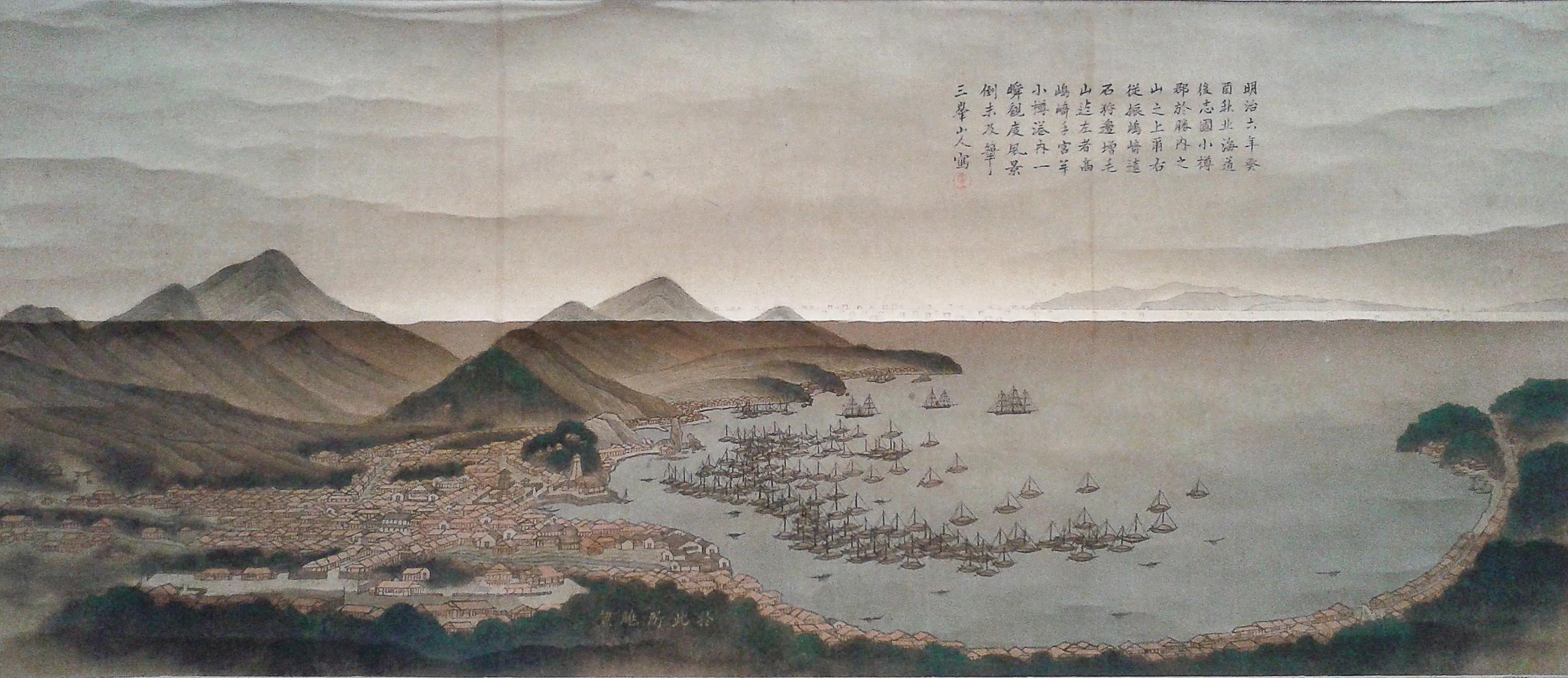 Die Stadt Otaru im Jahr 1876