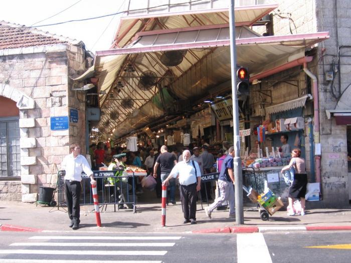 שוק מחנה יהודה בירושלים