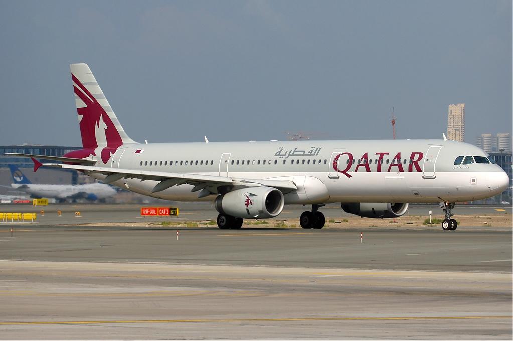 File:Qatar Airways Airbus A321 KvW.jpg - Wikimedia Commons