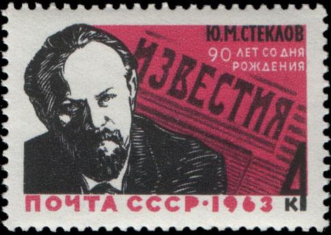 15 сентября: в тюрьме умер украинский еврей, помогавший Ленину «закладывать