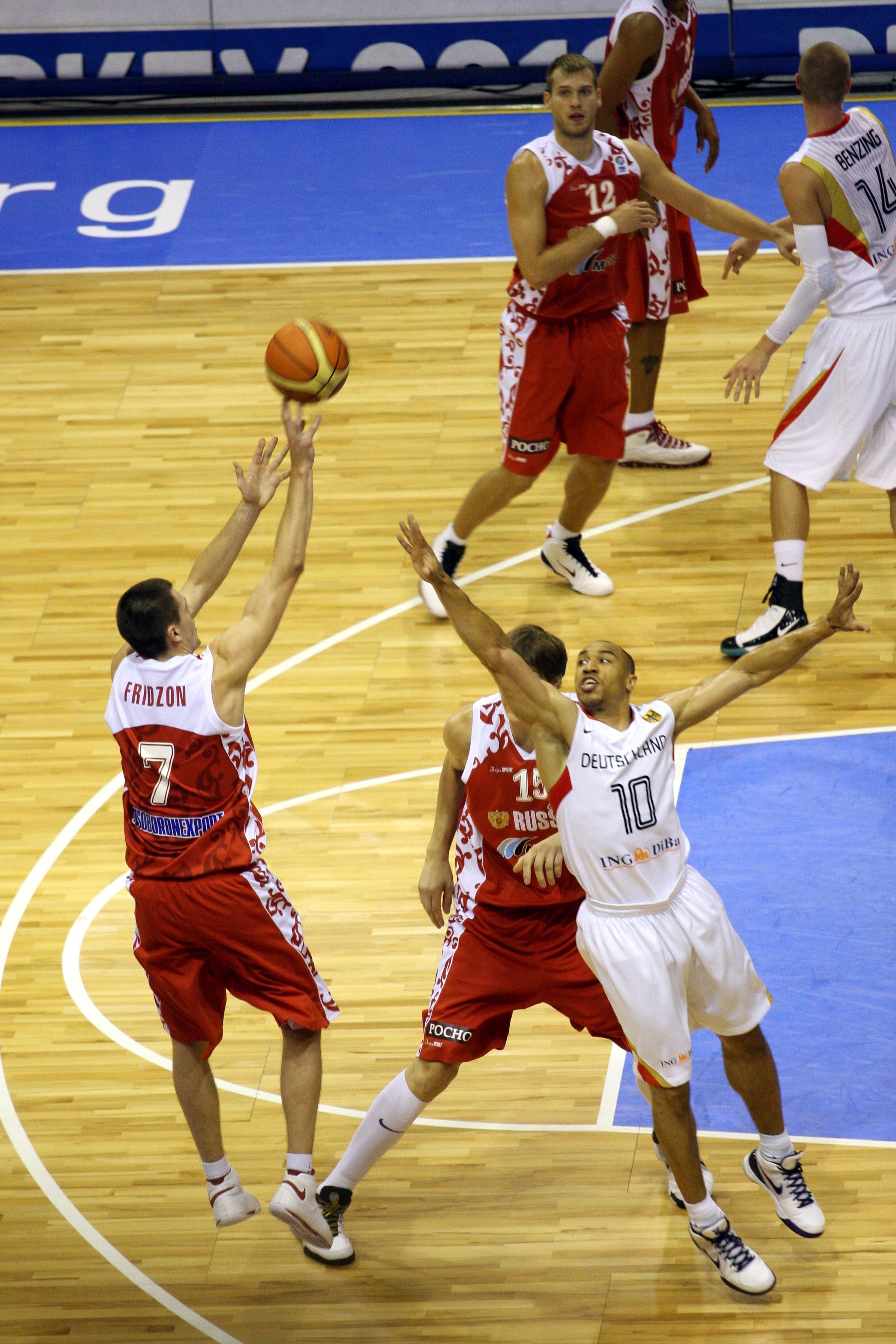 Реферат на тему баскетбол в россии 4774