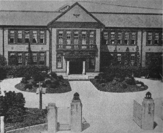 第二高等学校 (旧制) - Wikipedia