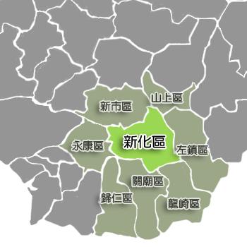 新化区- Wikiwand