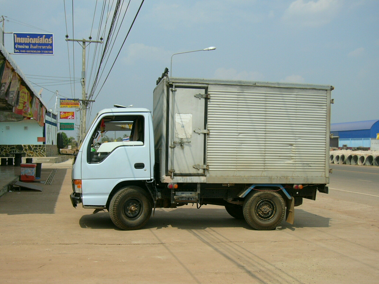 Isuzu Small Trucks