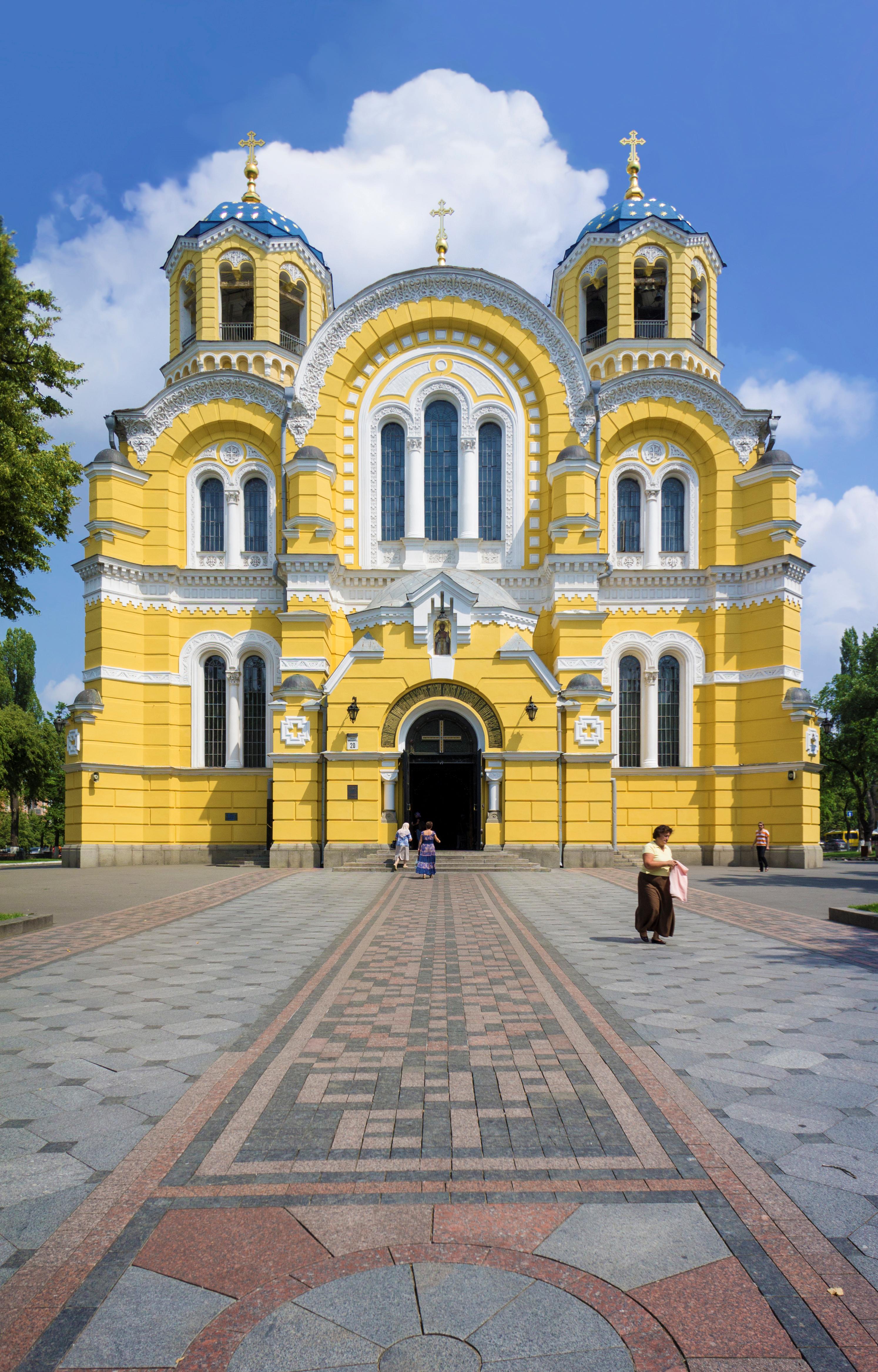Реферат собор святого владимира 9577