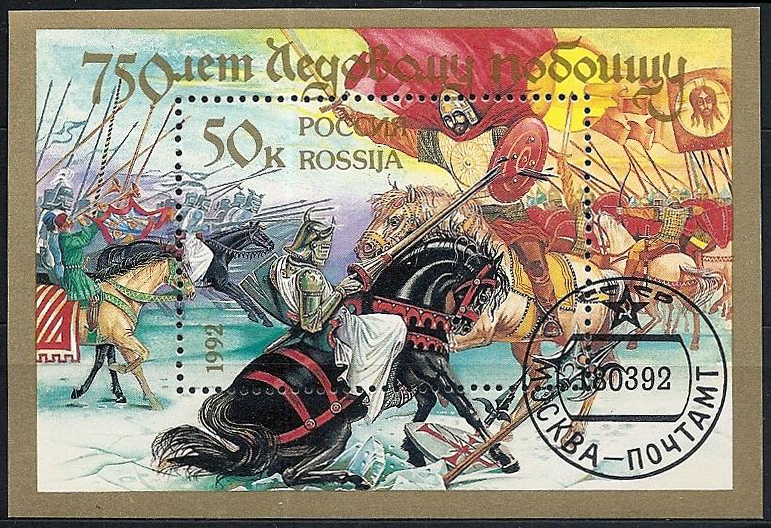 http://upload.wikimedia.org/wikipedia/commons/3/33/StampRussia1992CPA5.jpg