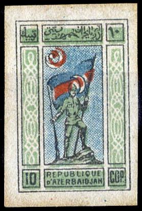 Stamp of ADR1919