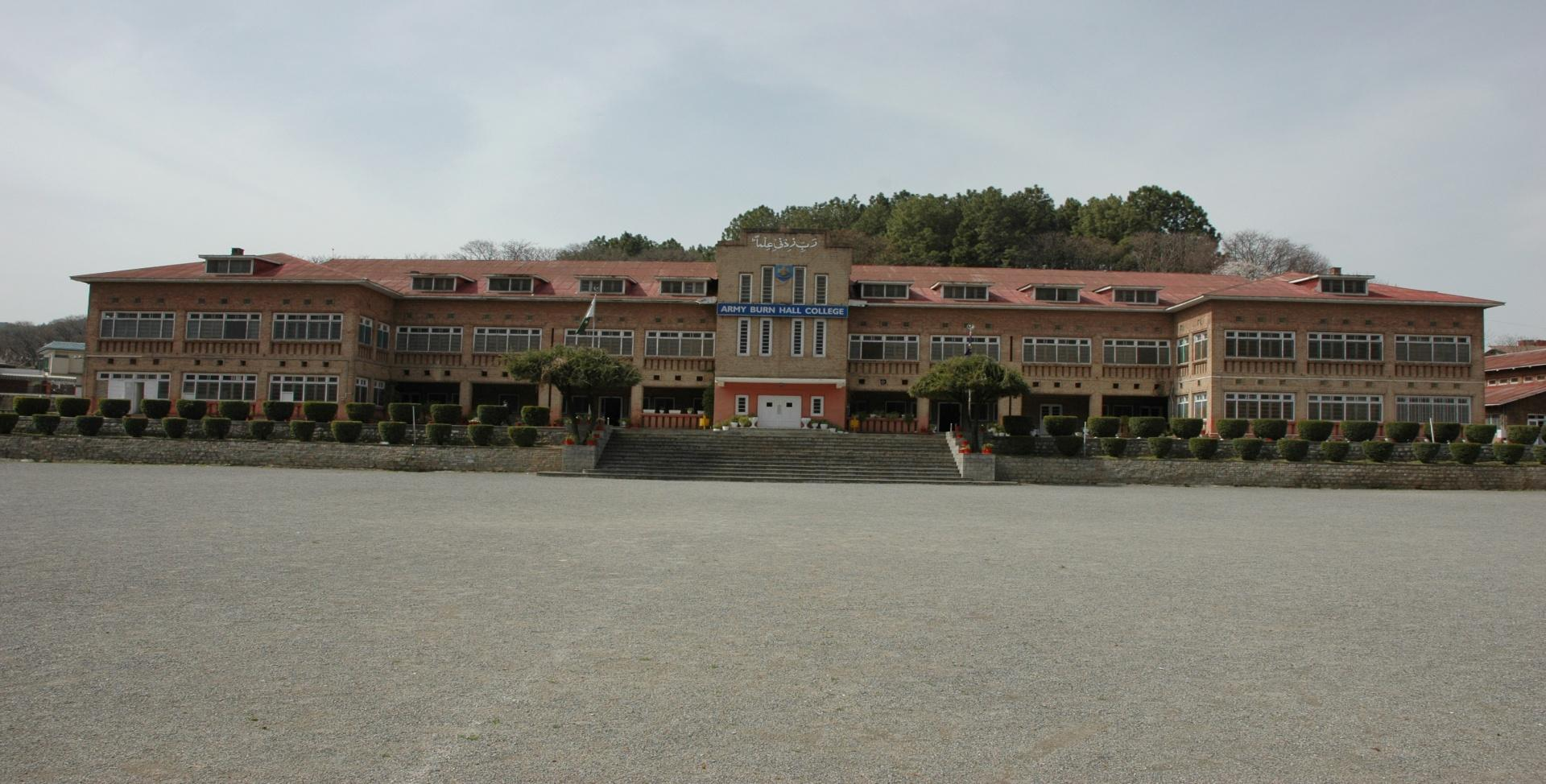 The Colbert Report - Series Comedy Central Official Army burn hall college abbottabad pictures
