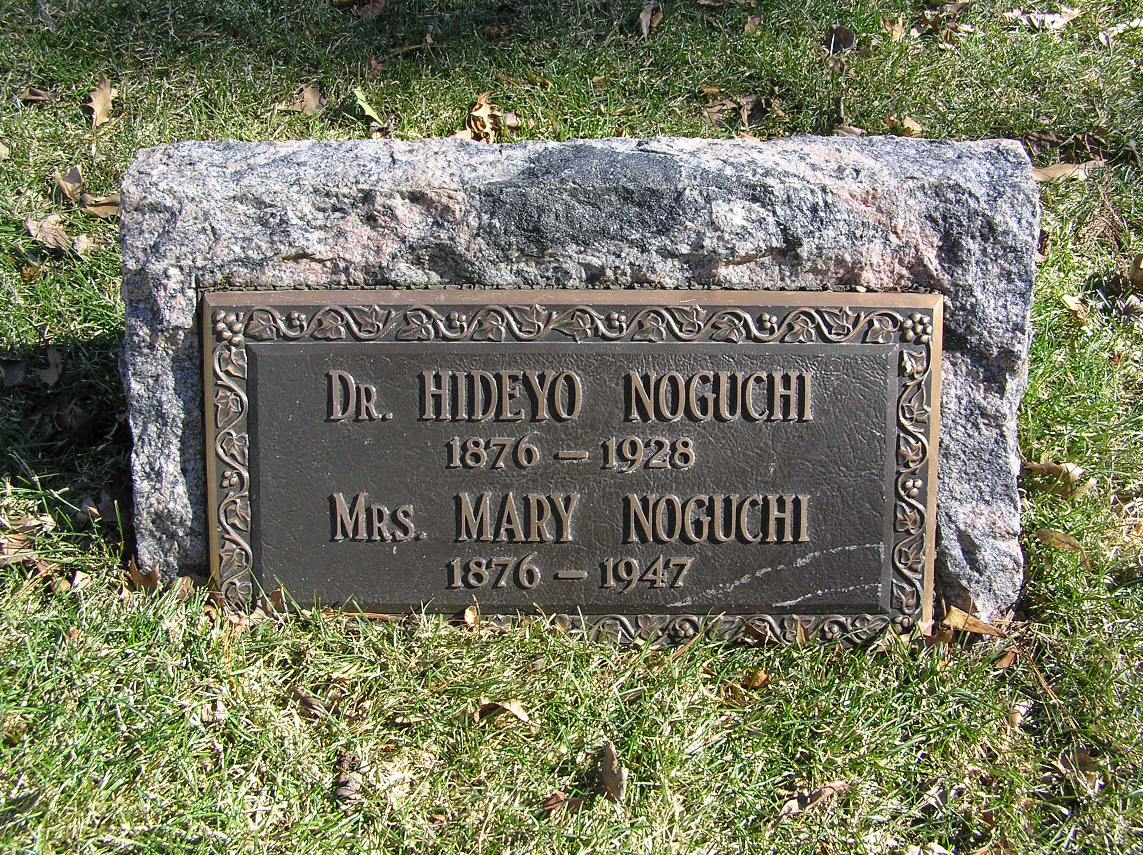 the footstone of hideyo noguchi in woodlawn cemetery.jpg