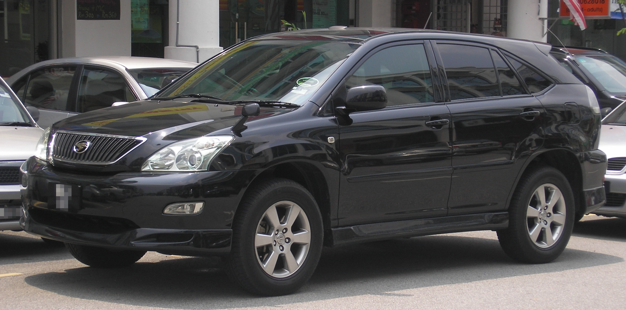 File Toyota Harrier Second Generation Front Serdang