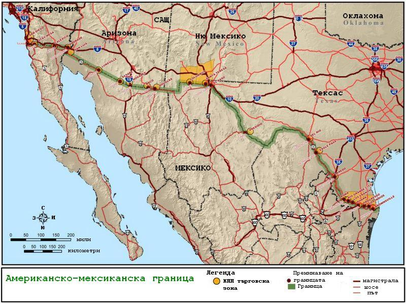 the us mexico border essay The border that stretches between the united states and mexico is not only a division on a map, or a physical obstruction on the ground it is a division of many other things as well.