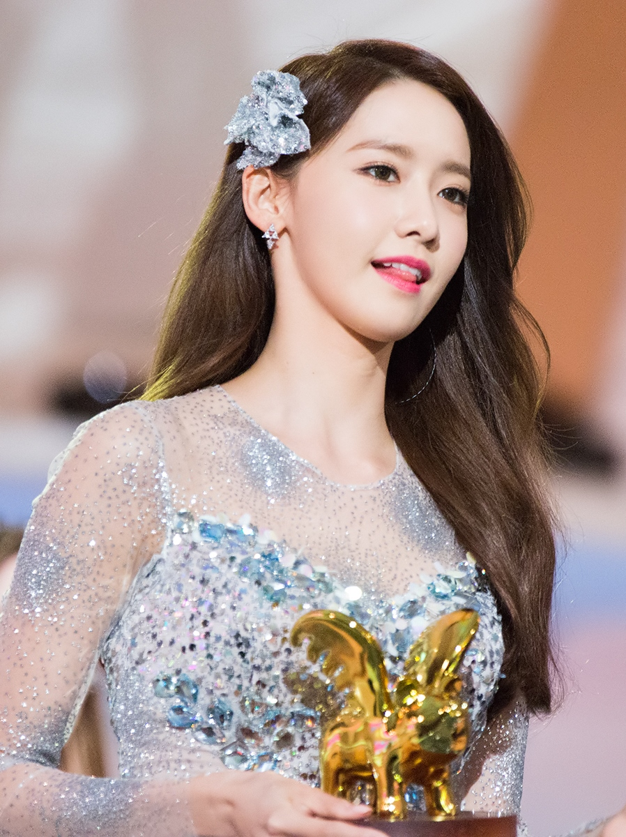 Image result for yoona 2016