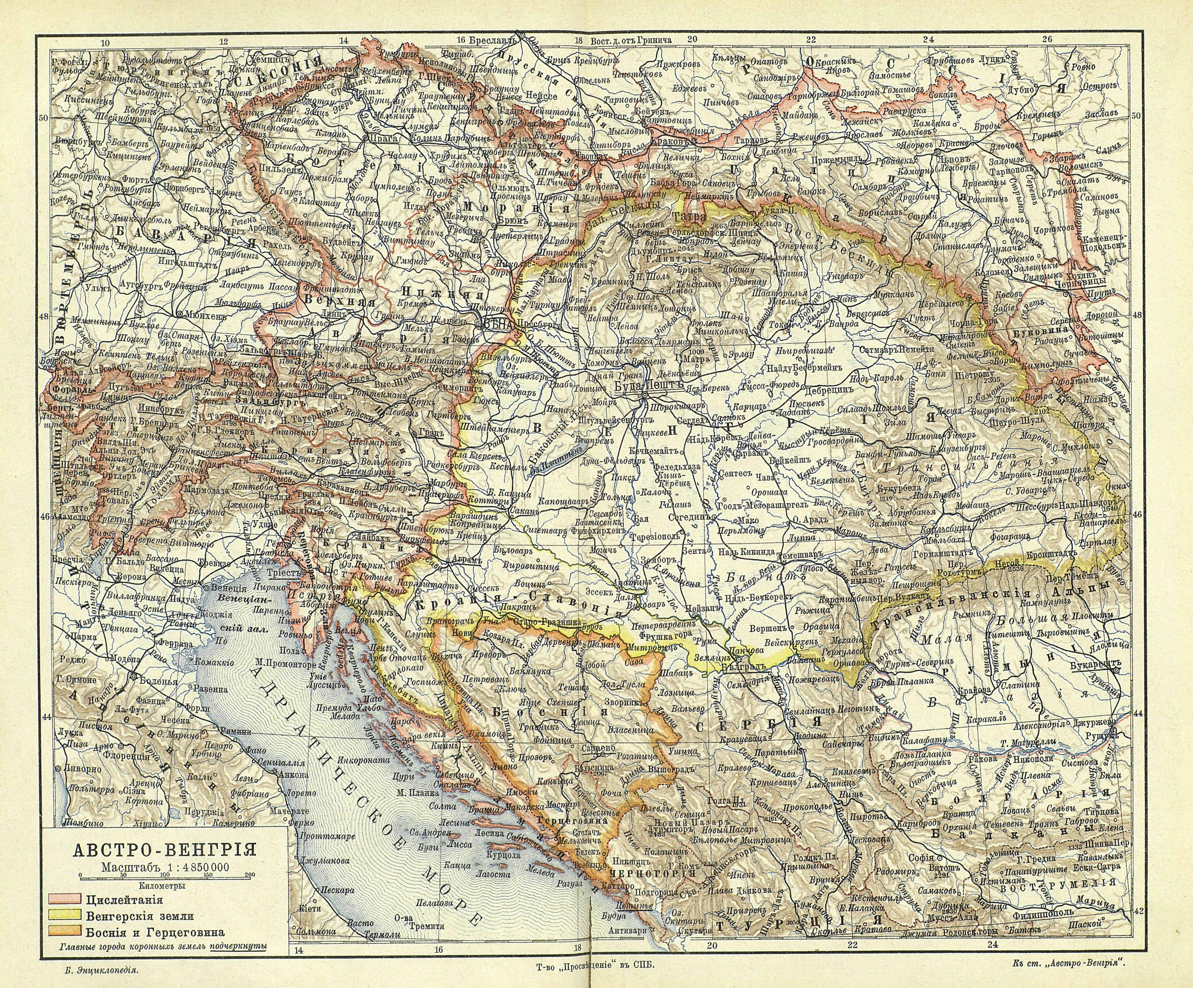 map of austria hungary 1900 1907 with File Yuzhakov Big Encyclopedia Map Of Austria Hungary on The Austro Hungarian Empire In 1897 besides India Maps as well Austria Hungary Antique Map 1907 Dodd moreover File Yuzhakov Big Encyclopedia Map of Austria Hungary additionally Literacy Rate In Austria Hungary 1880.