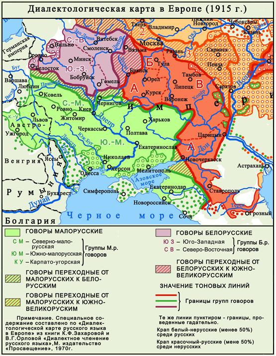 Жители Волынской области заблокировали демаркационные работы Беларуси на границе с Украиной - Цензор.НЕТ 6992