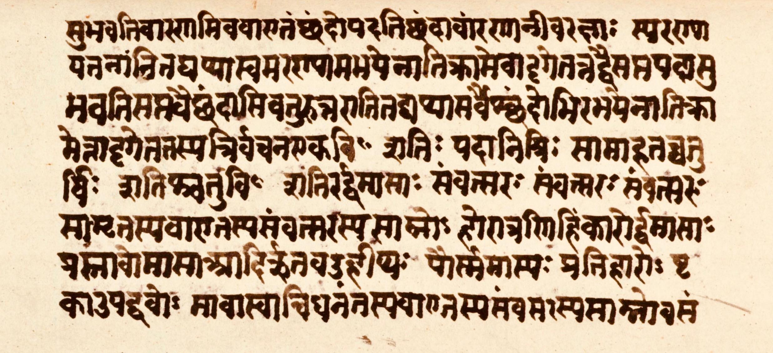 Samaveda - Wikipedia
