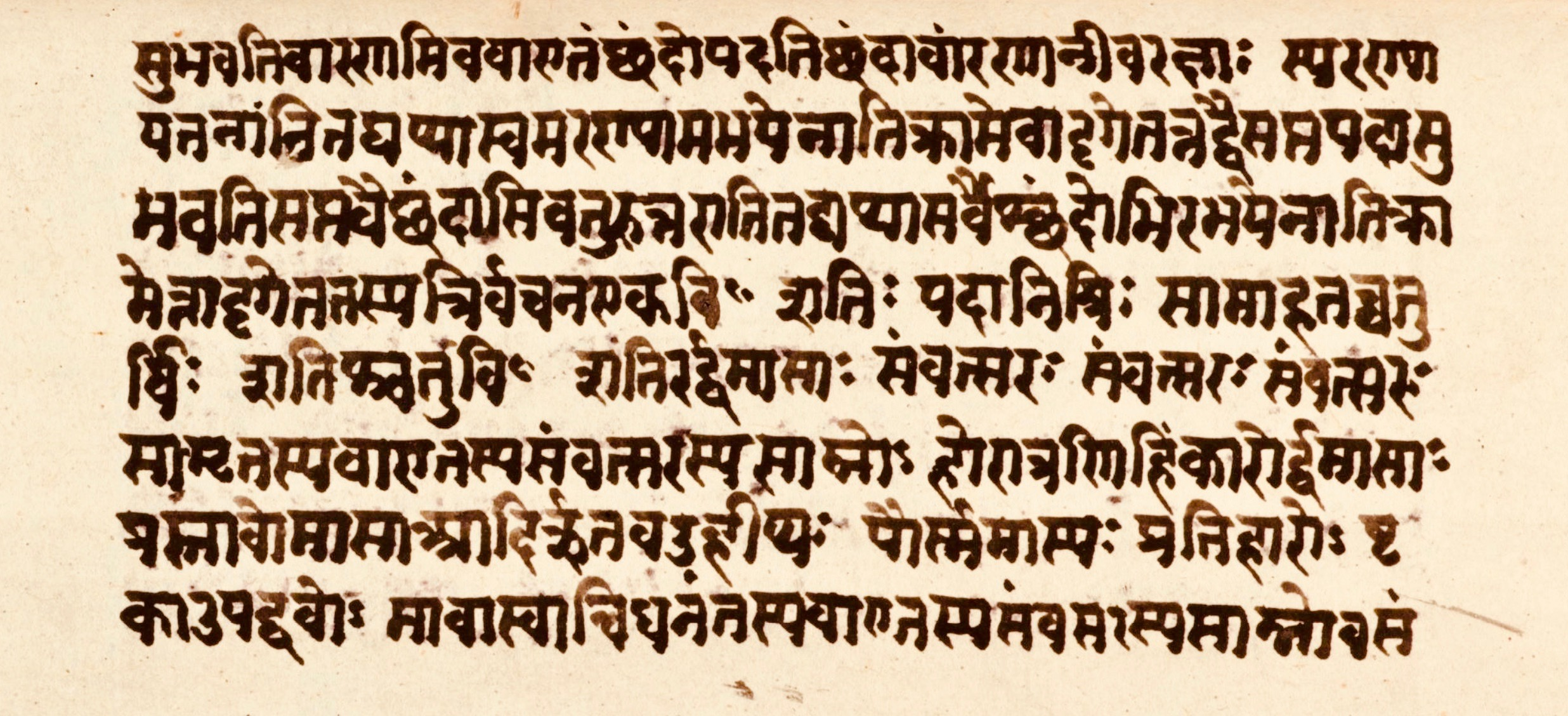 Pdf purusha suktam hindi
