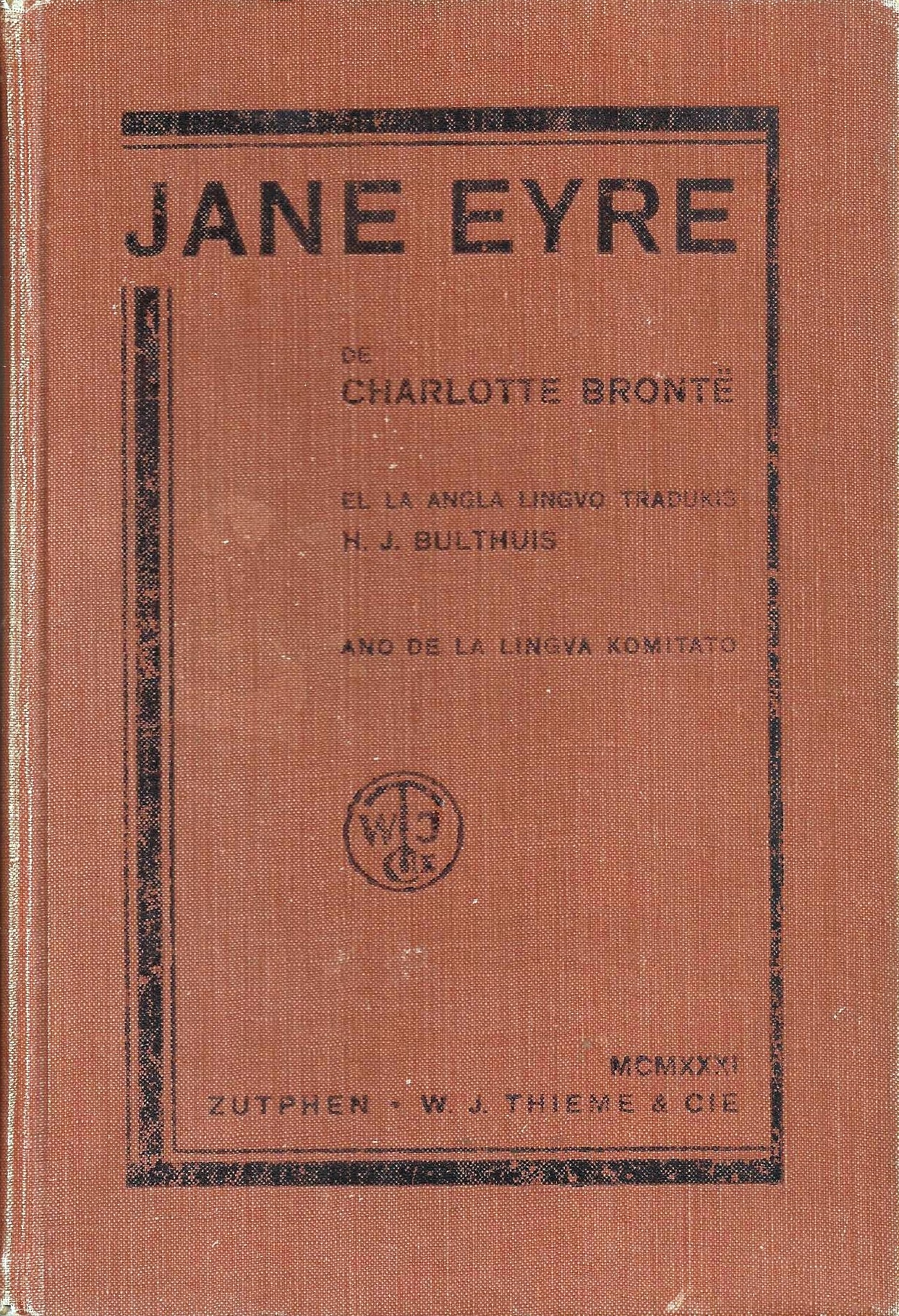 Jane Eyre Wikipedia