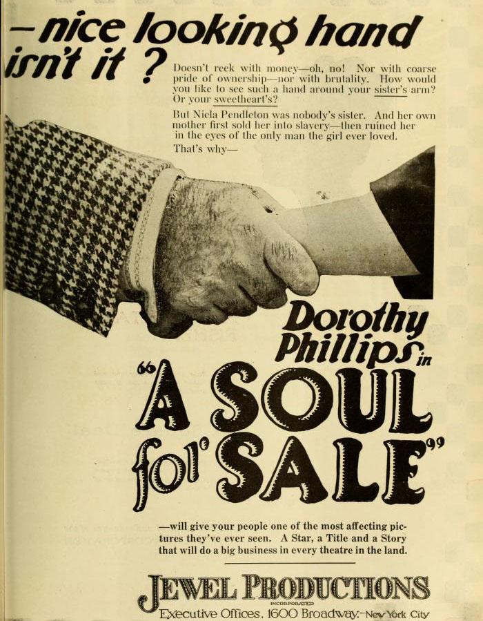 ファイル a soul for sale jpg wikipedia