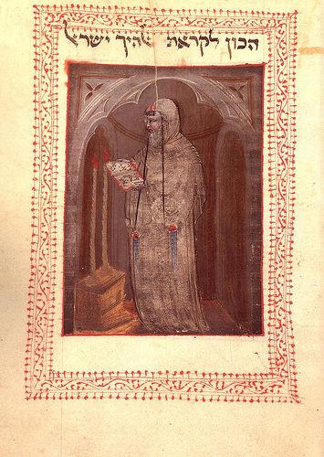 "Abraham Abulafia's ""Light of the Intellect"" 1285, Vat. ebr. 597 leaf 113 recto"