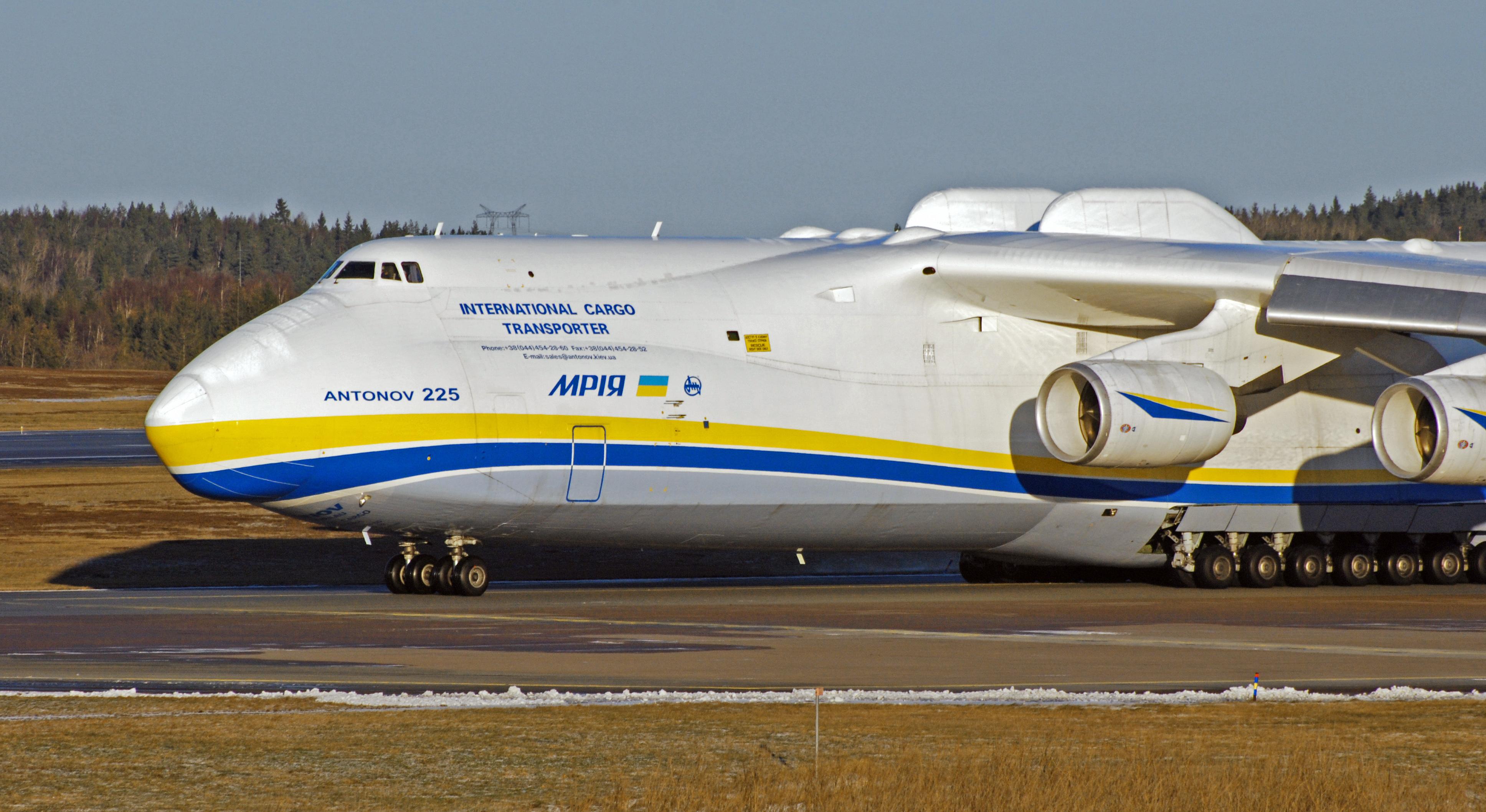 Lontong Gentong: 3 Pesawat Sipil Terbesar Di Dunia Самолет Путина