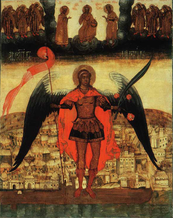 Archangel_Michael_and_City_of_Archangel.