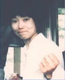 Aya Kitō