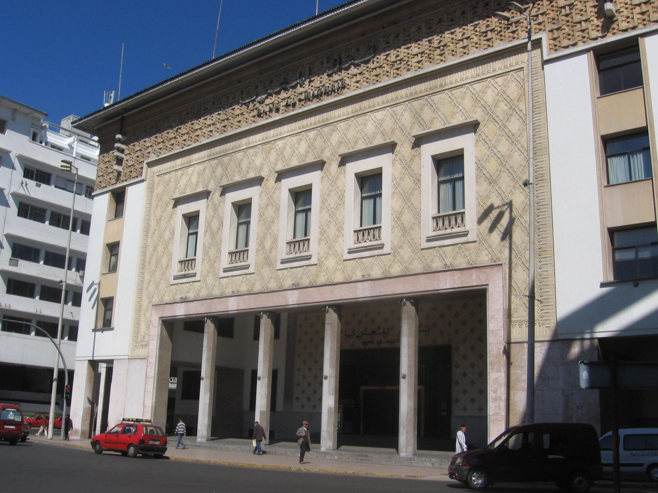 Bank Al Maghrib Casablanca Morocco