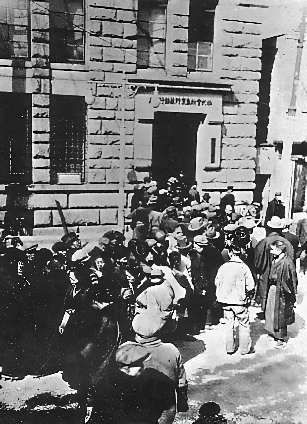 A bank run during the Shōwa financial crisis, March 1927