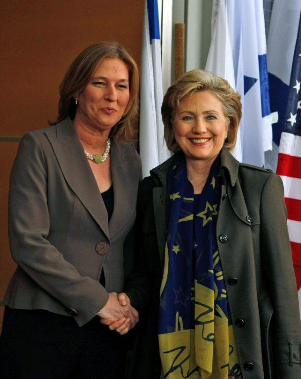 Risultati immagini per Tzipi Livni e  Hillary Clinton immagini