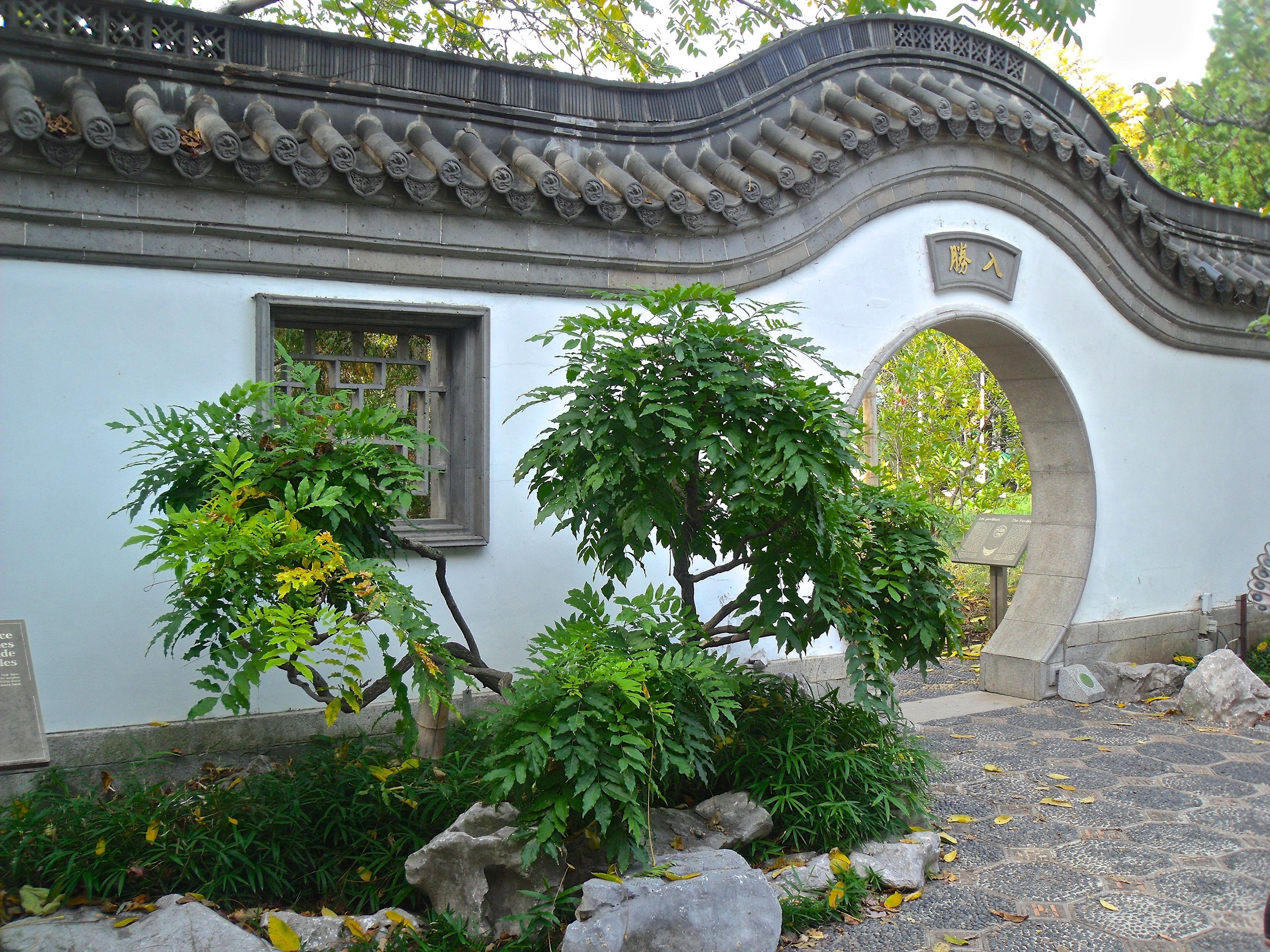 File cour d 39 entr e jardin de chine jardin botanique Entree de jardin