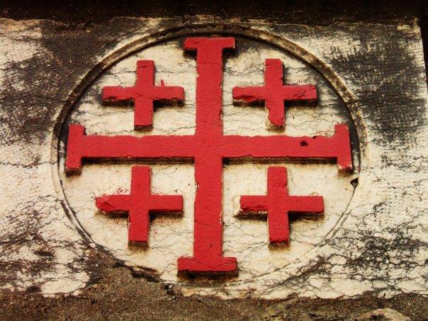 Custodie franciscaine de Terre sainte — Wikipédia