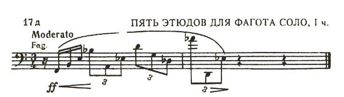 Denisov Ex 17e.jpg