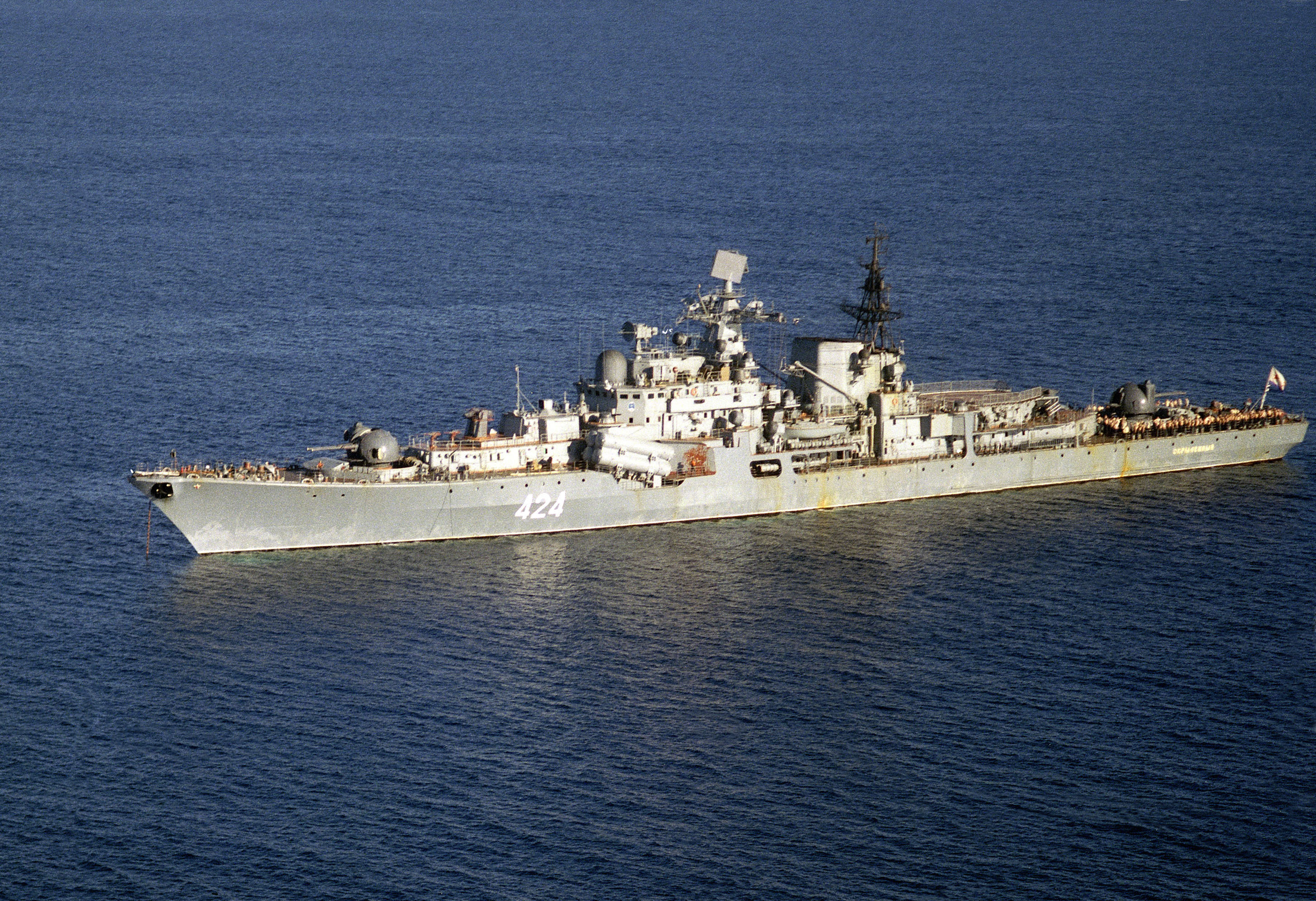 File:Destroyer Okrylenny.jpg - Wikipedia, the free encyclopedia