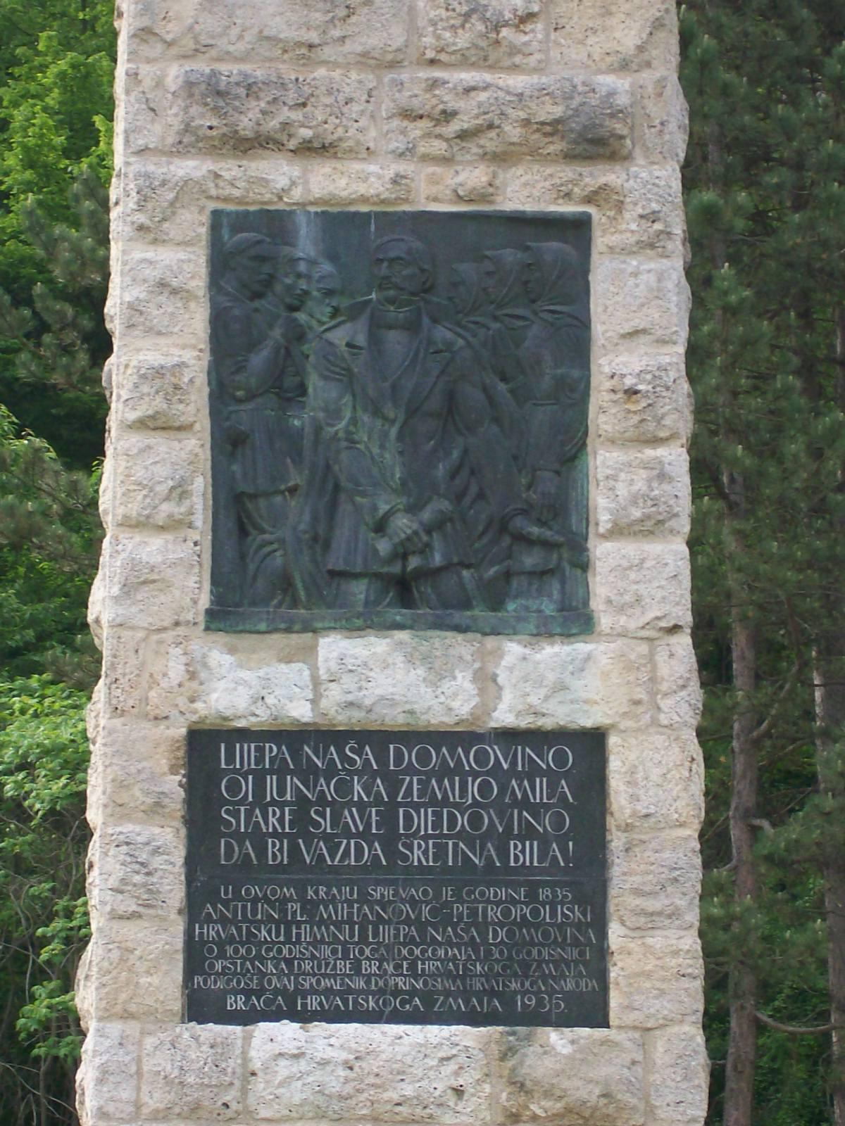 File Detalj Spomenik Himni Zelenjak Jpg Wikimedia Commons