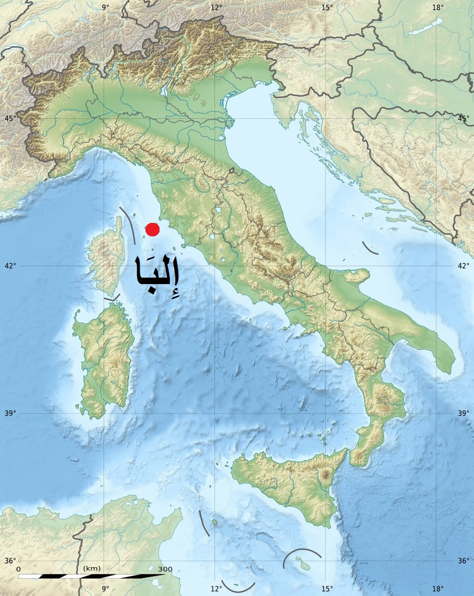 Islands Of Italy Map.File Elba Island In Italy Map Jpg Wikimedia Commons