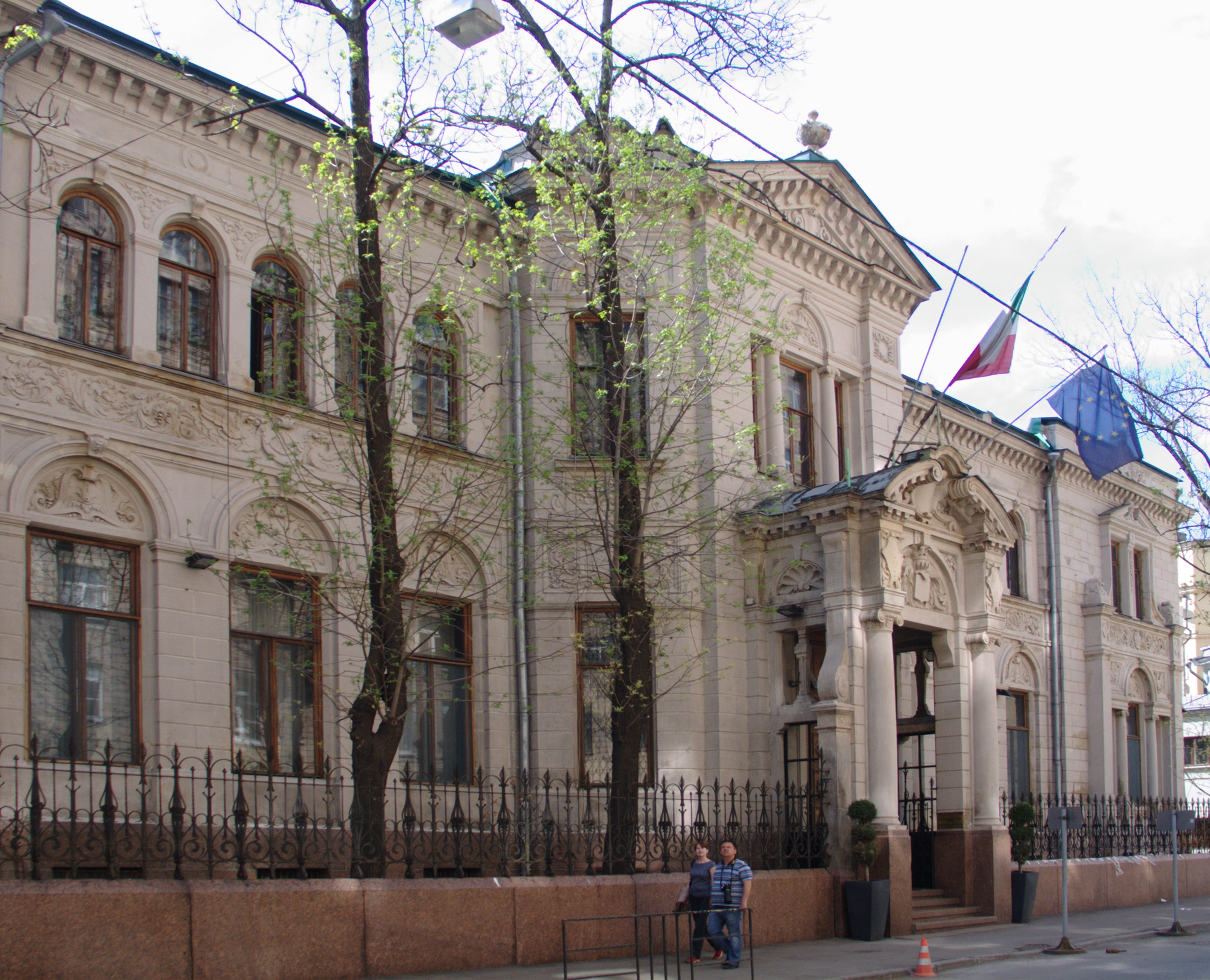 Russian Embassy In Italy 32