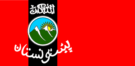 "Flag advocated by Pashtun nationalists for ""Pashtunistan"""