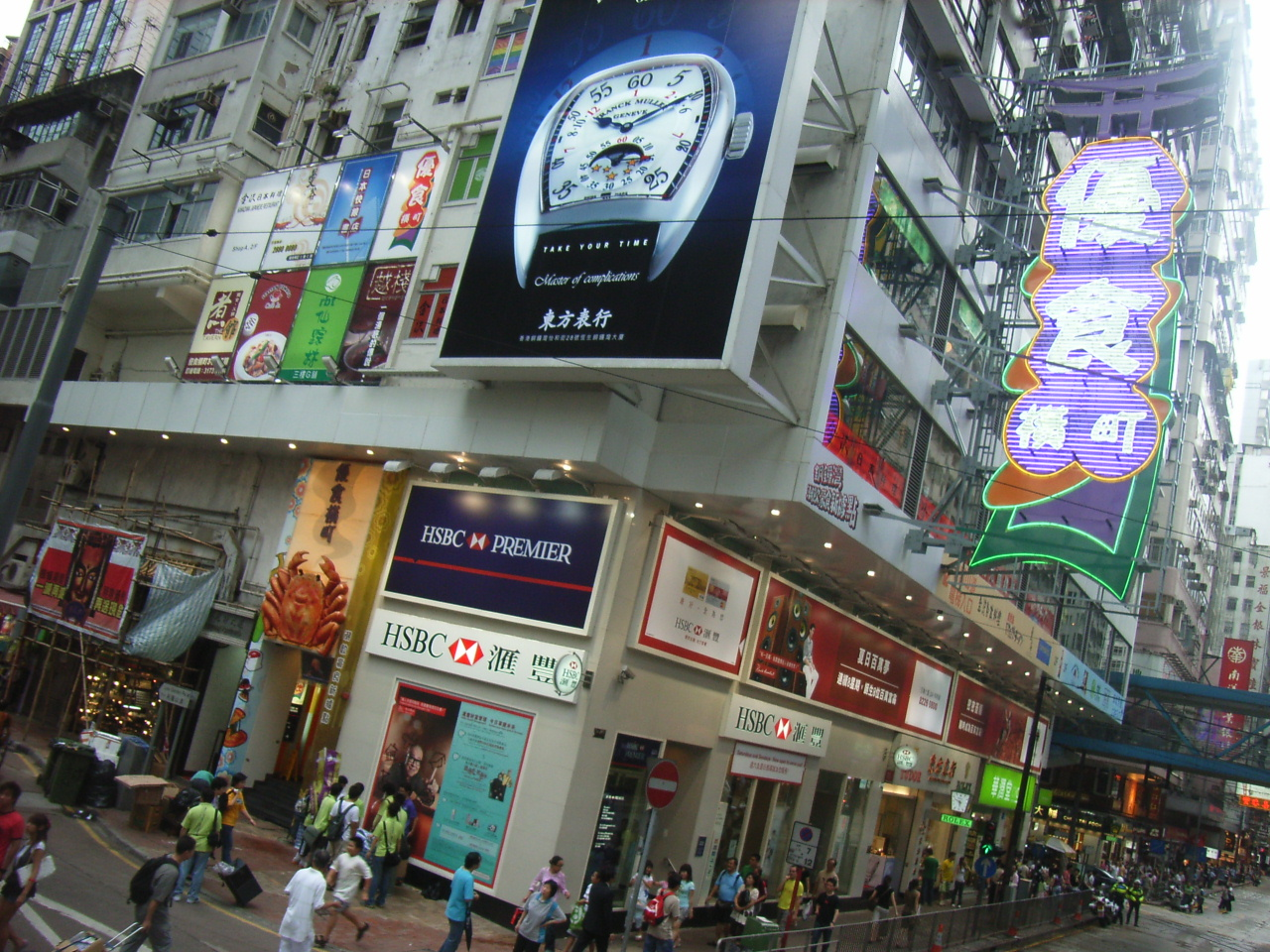 File Hk Hennessy Road Hennessy Apartments Causeway Bay Jpg Wikimedia Commons