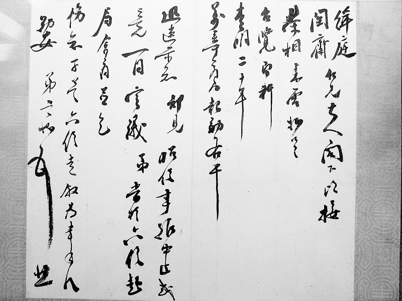 File:Handwriting-Sheng-Xuanhuai.JPG