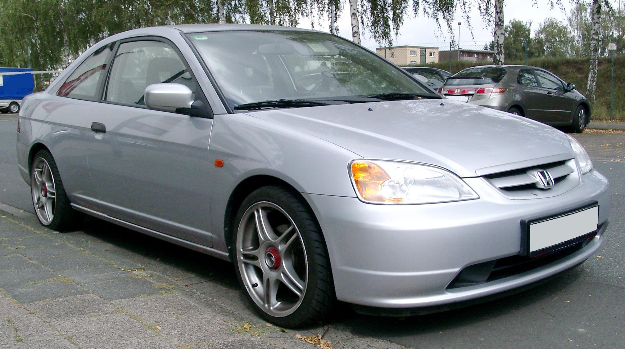 File:Honda Civic front 20070831.jpg - Wikimedia Commons