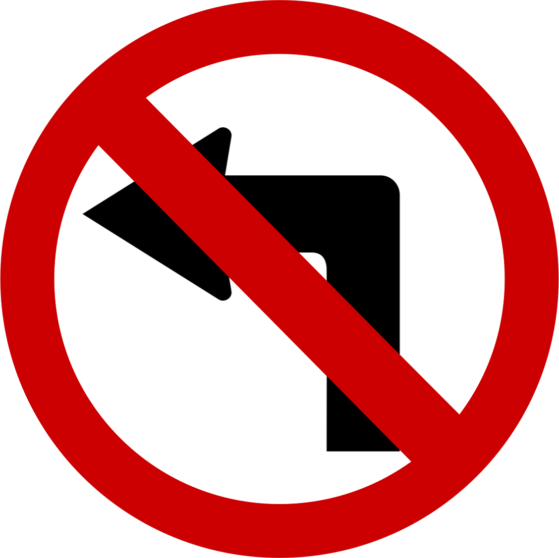 File:Indonesian Road Sign b5a.png