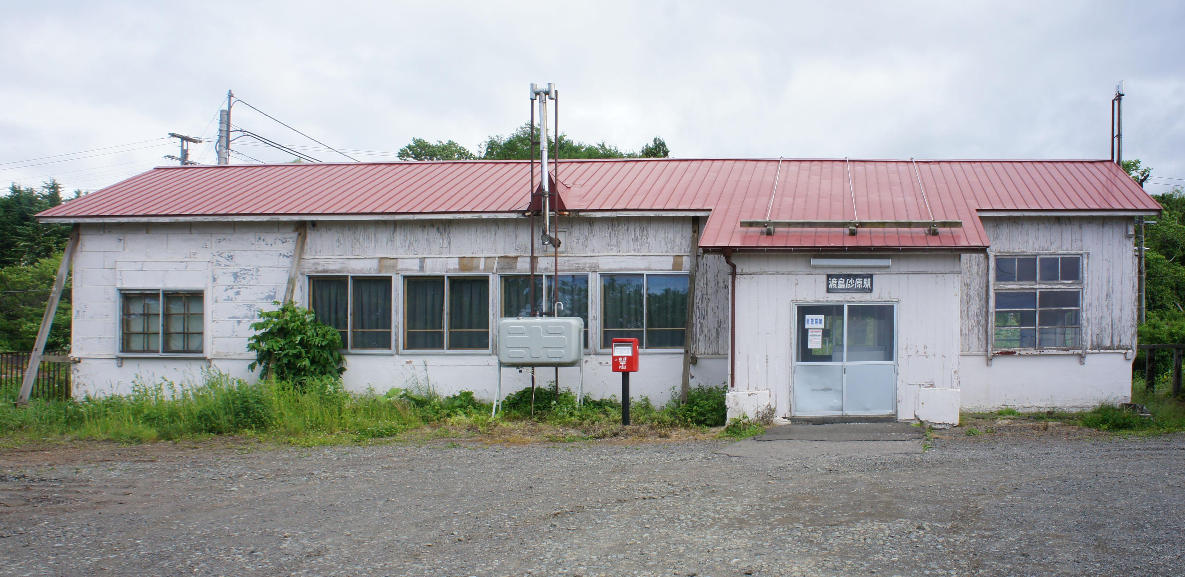 오시마사와라 역
