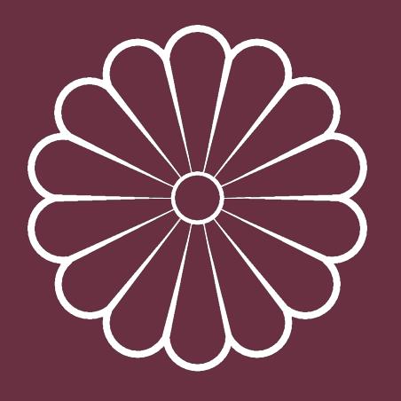 Japanese crest Kagejyuuyonngiku