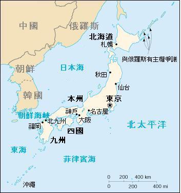北海道 - 維基百科,自由嘅 ... : 日本地図 河川 : 日本