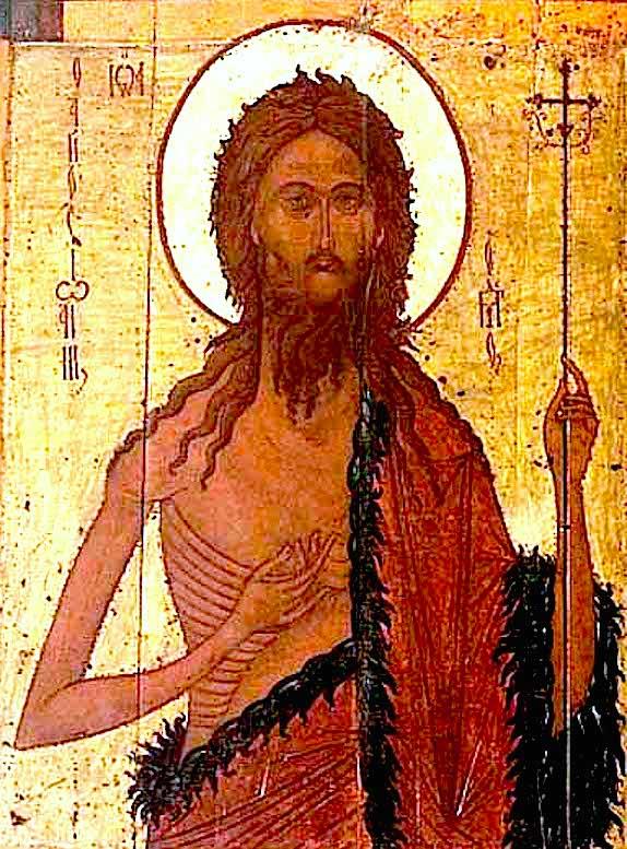 Пророк Господень Иоанн Креститель.
