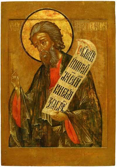 Jeremiah The Prophet Biography Prophet Jeremiah