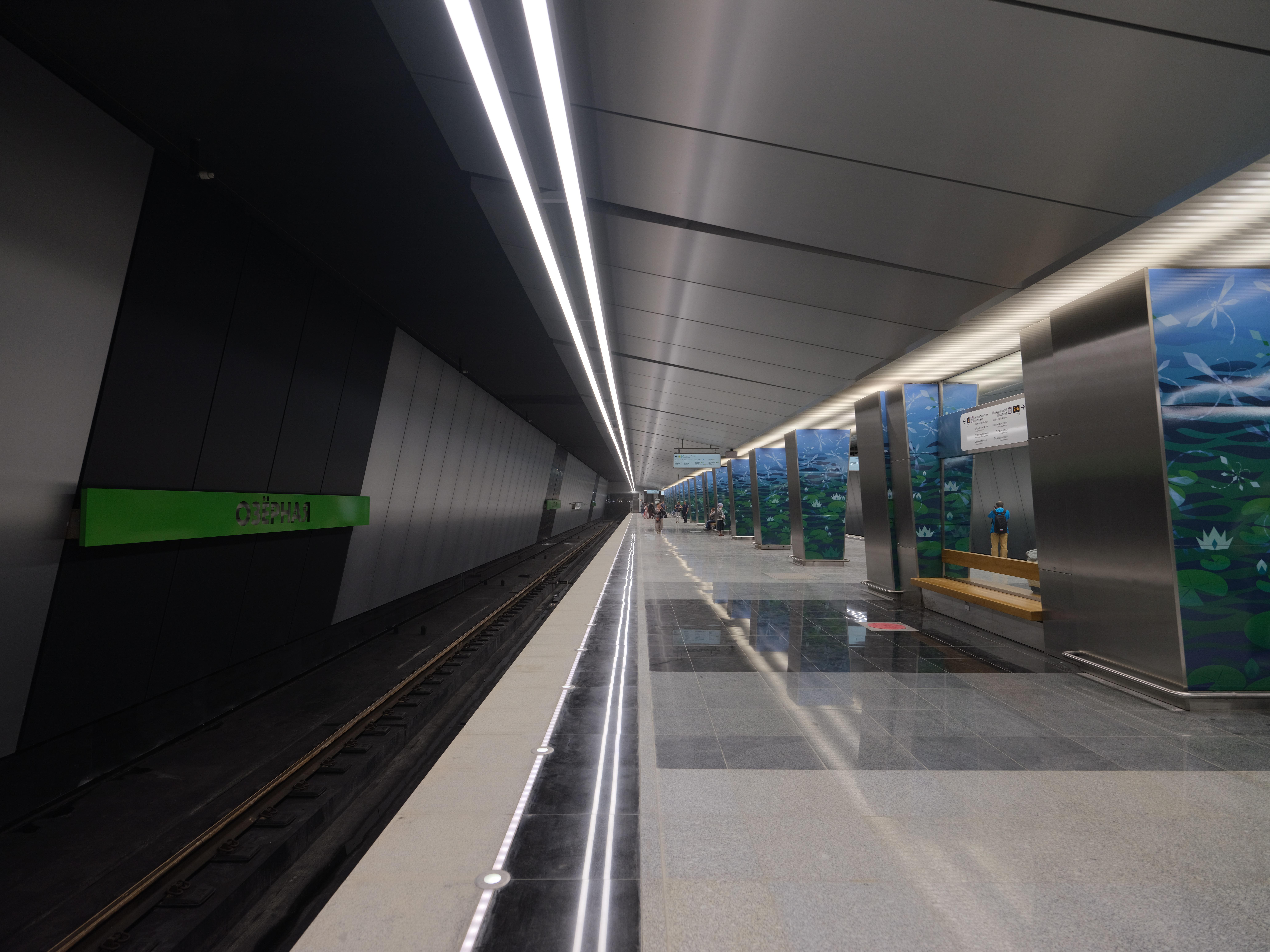 Открытие метро Очаково в 2019 году новые фото