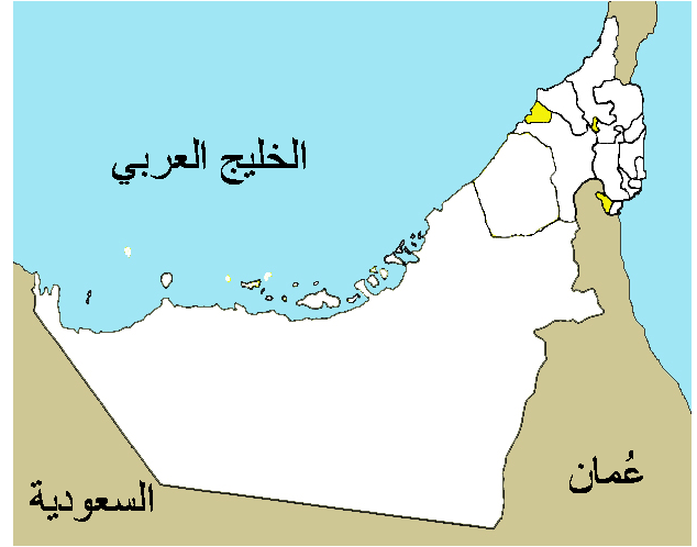 FileMap of Ajmanpng Wikimedia Commons