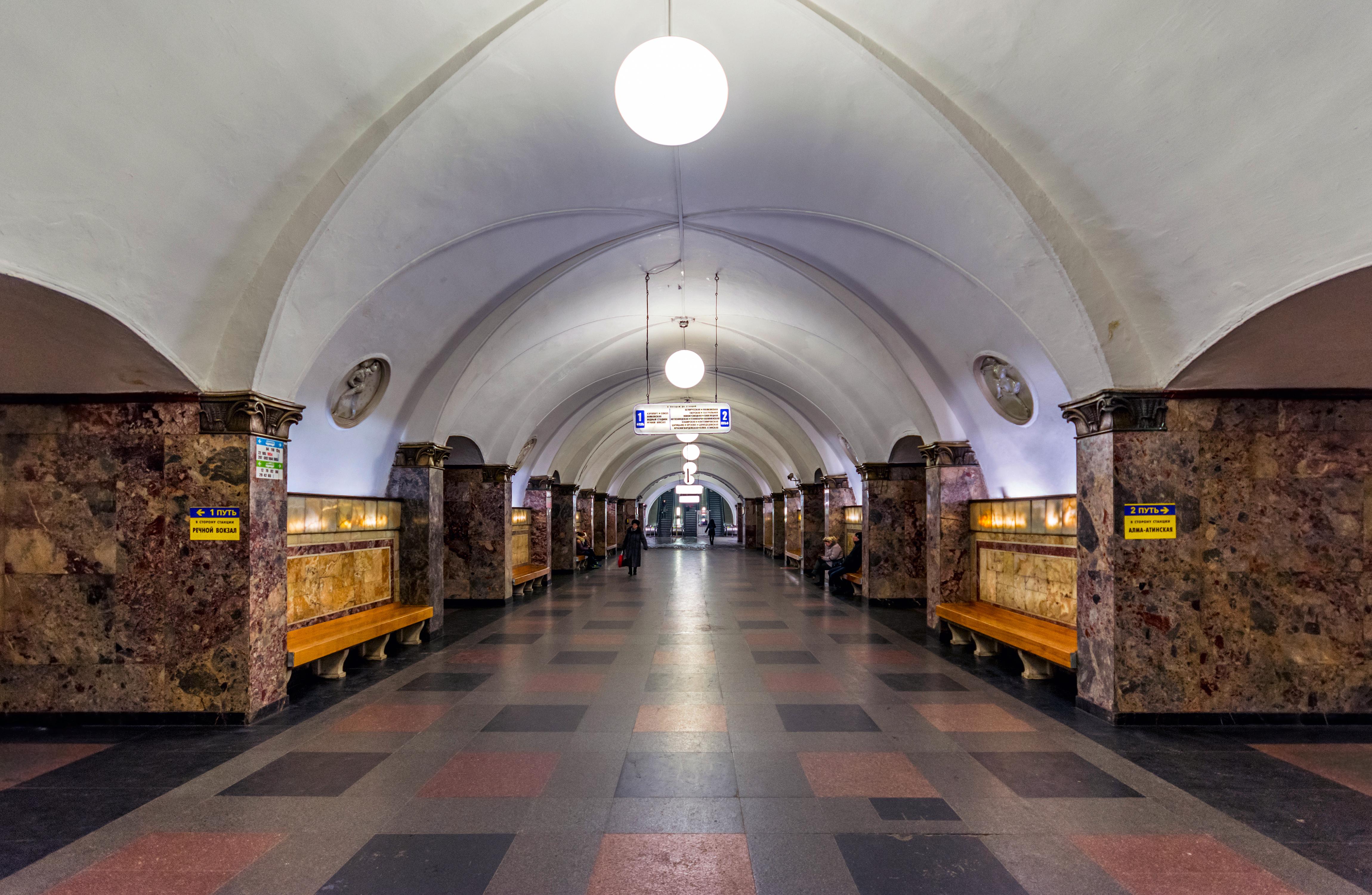 Москва клуб метро динамо фото ночные клубы в одессе