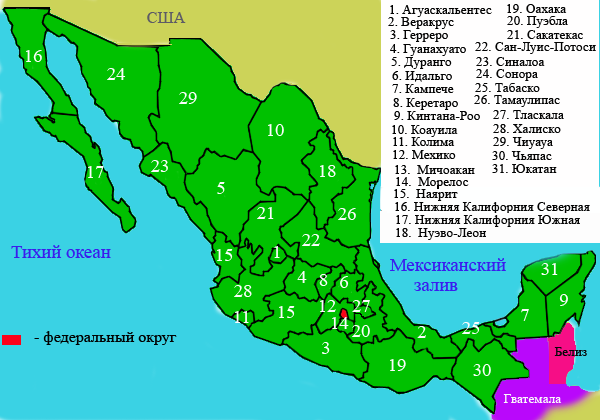 File Mexico States Ru Png Wikimedia Commons